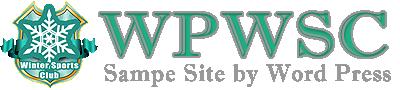 WP ウインタースポーツサークル | チーム&クラブ専門 ホームページ作成